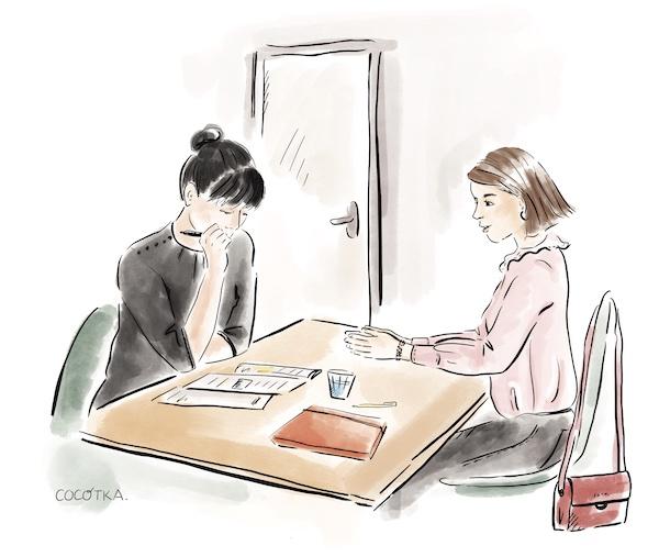 recrutement Chargé des ressources humaines Pôle Digital